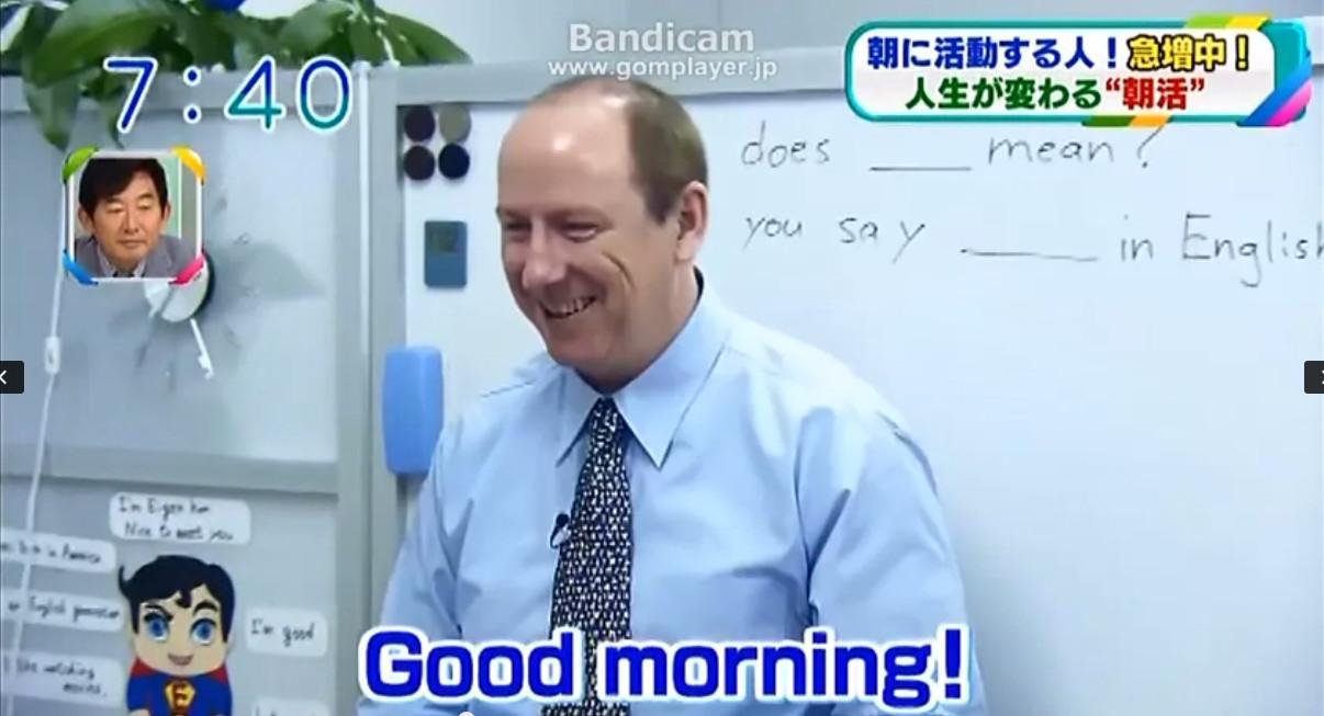 おはよう朝日です 5